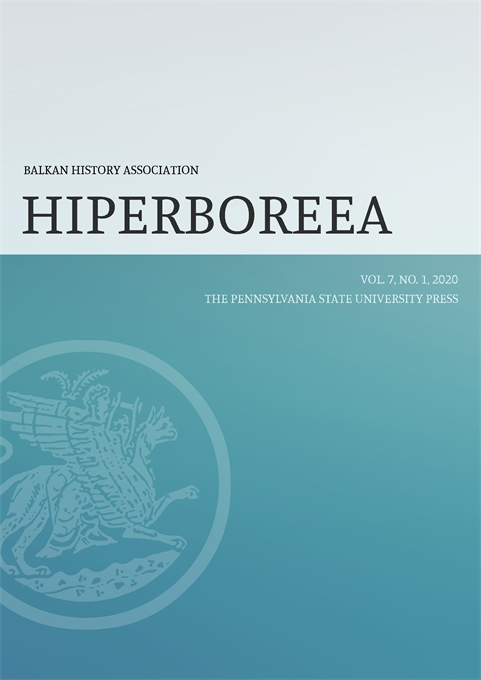 Cover image for Hiperboreea
