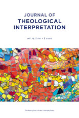 Journal of Theological Interpretation