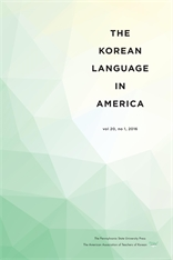 The Korean Language in America