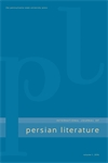 Cover image for International Journal of Persian Literature