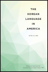 The Korean Language in America Cover