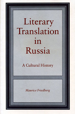 Cover image for Literary Translation in Russia: A Cultural History By Maurice Friedberg