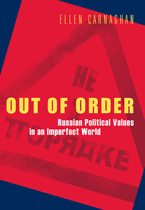 Cover image for Out of Order: Russian Political Values in an Imperfect World By Ellen Carnaghan