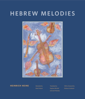 Cover for the book Hebrew Melodies