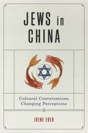 Cover for the book Jews in China