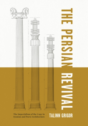 Cover for The Persian Revival