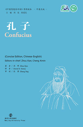 Cover image for Confucius By Zhou Qun and translated by David B. Honey