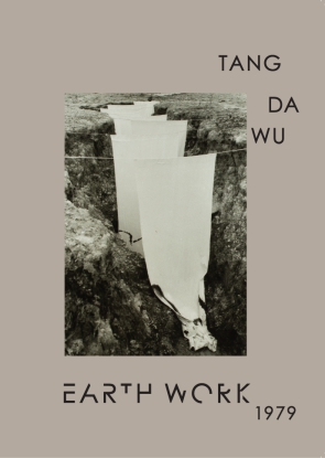 Cover image for Earth Work 1979 Edited by Charmaine Toh