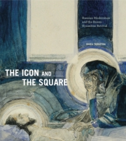 Cover for The Icon and the Square