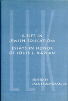 Cover for A Life in Jewish Education