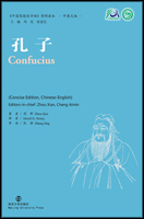 Cover for Confucius