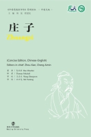 Cover image for Zhuangzi By Bao Zhaohui, translated by Thomas Mitchell, and revised byWang Zhengwen