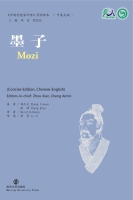 Cover for Mozi